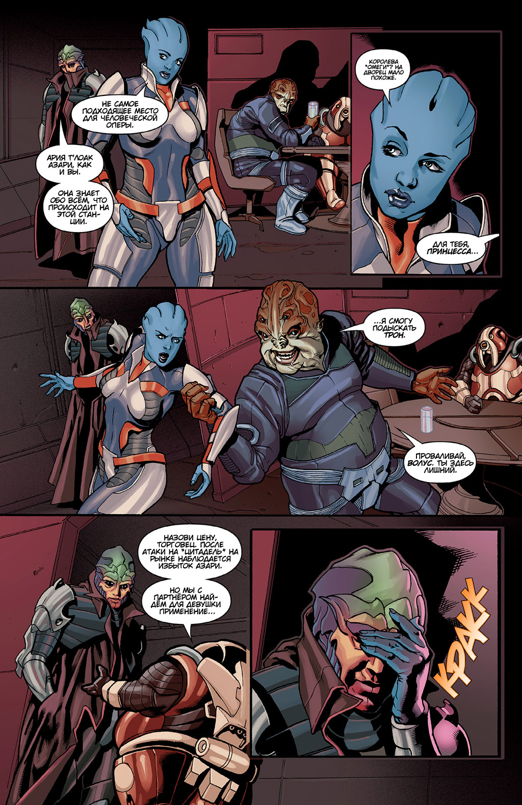 Mass Effect Redemption (part 2)