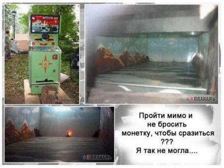 Взгляд в прошлое - Советское детство