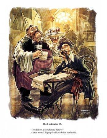 Иллюстрации Tamas Gaspar