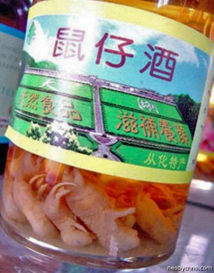 15 самых отвратительных деликатесов