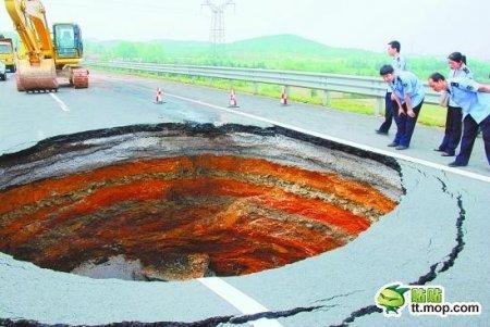 И в Китае дыра! Только маленькая
