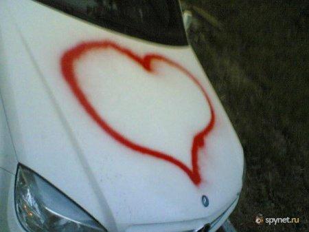 Как нынче в любви признаются