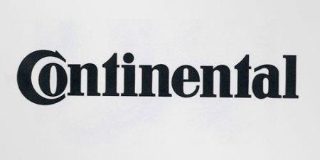 Скрытый подтекст всемирно известных логотипов