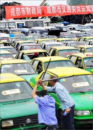 Борьба с незаконными такси в Китае