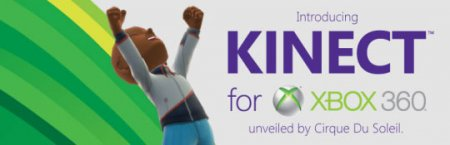 Microsoft ������������� Project Natal � Kinect