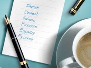 В школе планируют ввести обязательный экзамен по иностранному языку