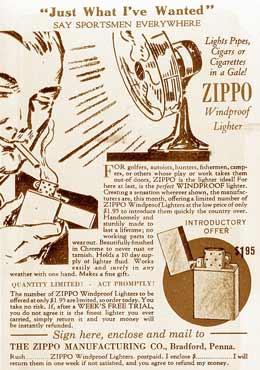 История создания всемирно известных зажигалок Zippo проста, как все гениальное