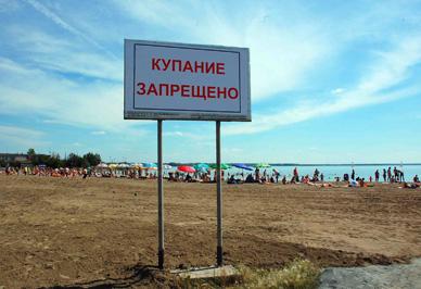 Русские умеют отдыхать!