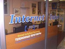 В Беларуси правила входа в интернет-кафе жестче, чем в Китае