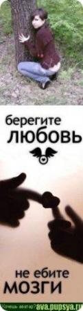 Осторожно: новая коллекция аватарок для Вконтакте