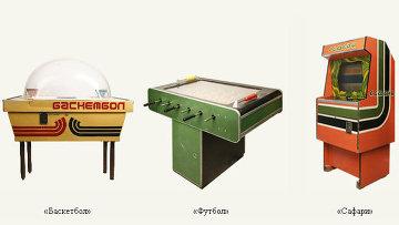 Back in the USSR: cоветские игровые автоматы по-прежнему популярны
