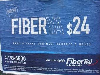 Власти Аргентины закроют крупного интернет-провайдера
