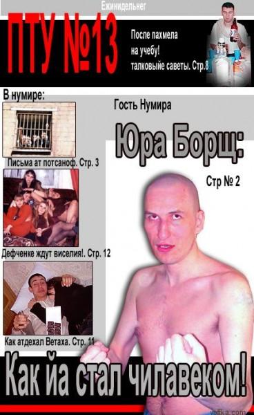 C 1 сентября в Минске исчезнут ПТУ