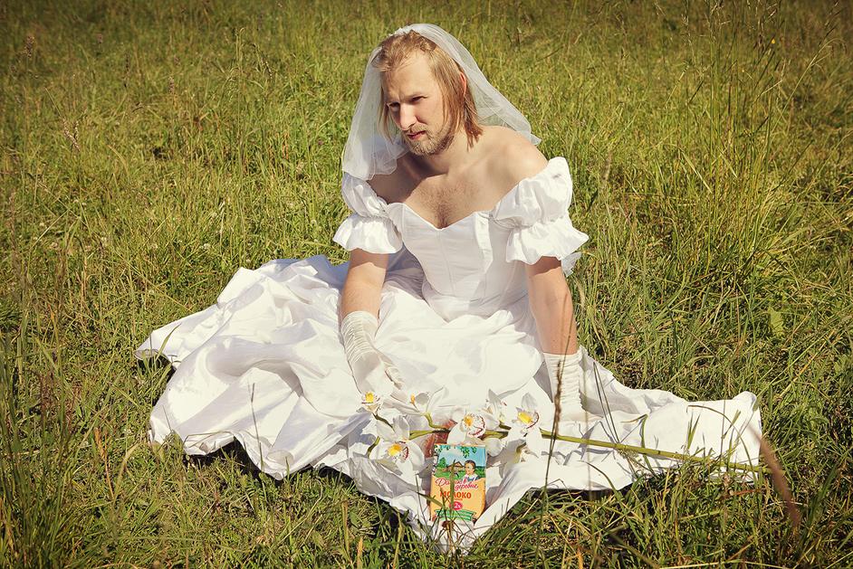 стиле шанель очень странные невесты фото перечисленные дополнительные симптомы