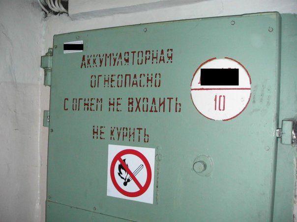 Станция УБВ-76