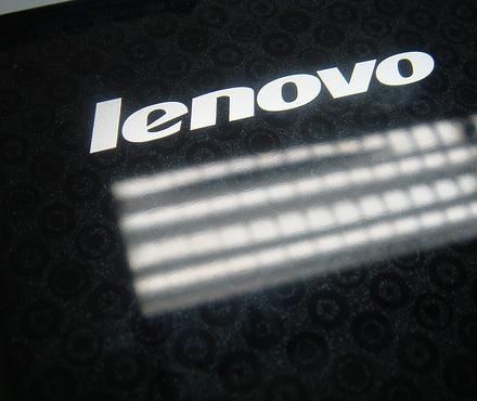 Lenovo создает игровую приставку - конкурента Xbox и Nintendo