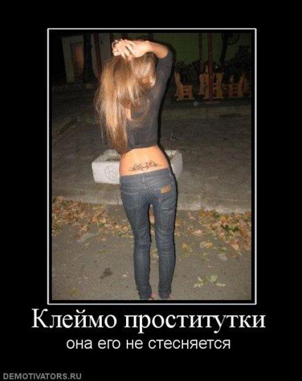 Потерянные девушки,ставшие женщинами ненужными никому