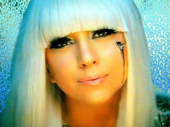 Леди Гага поставила рекорд