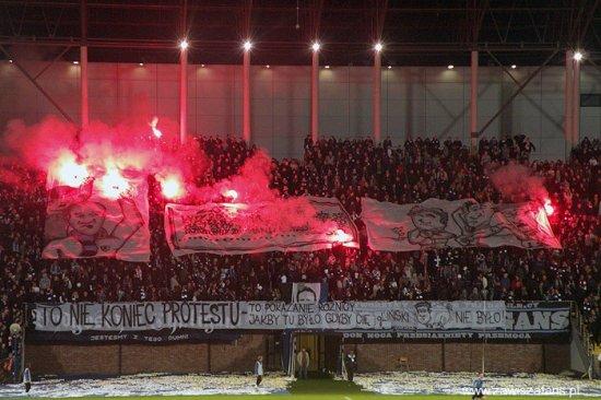 Польская 2 лига
