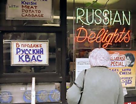Интересно знать:«Очень вкусно из России»