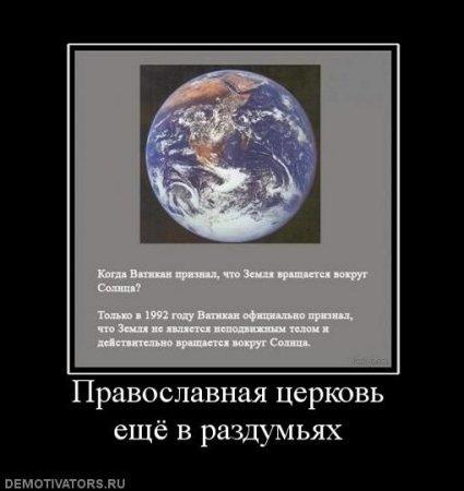 Демотиваторы - 82