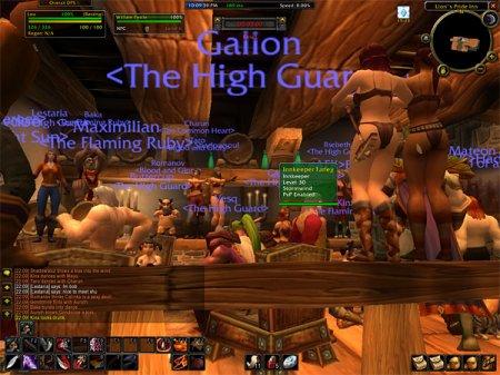 Blizzard начинает «патрулирование» виртуальных WOW-борделей