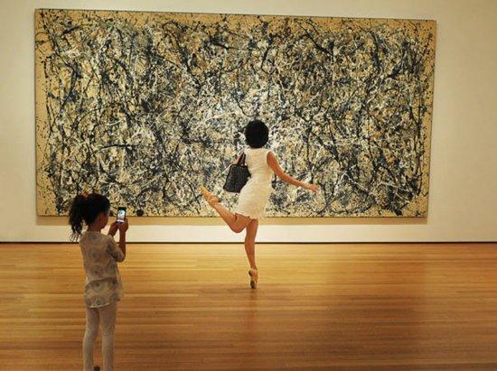 Танцоры среди нас