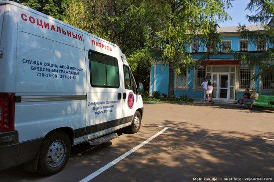 """""""Социальный патруль"""" – помощь московским бездомным"""