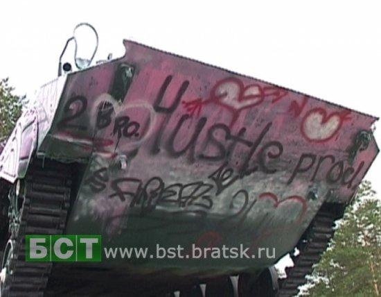Малолетние вандалы облили и разрисовали краской памятник ВОВ