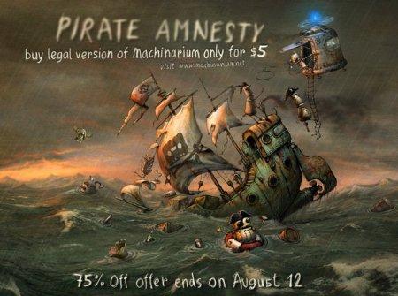 Создатели игр - об уровне пиратства