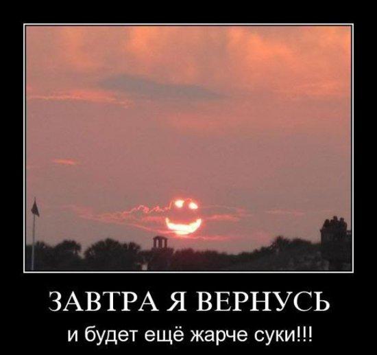 Синоптики: Беларусь захлестнет четвертая волна жары