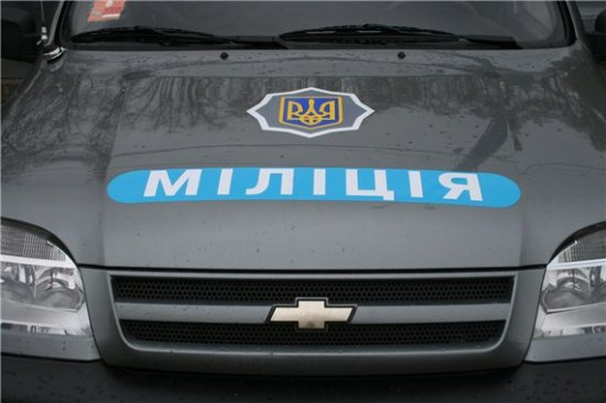 На Украине  готовятся переименовать милицию
