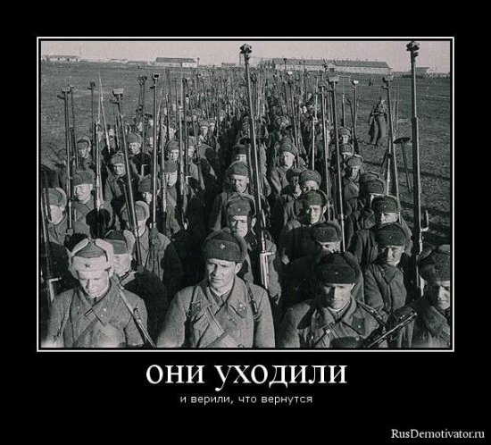 """Демотиваторы: """"Война и мир"""""""