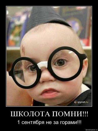 demotivation.ru