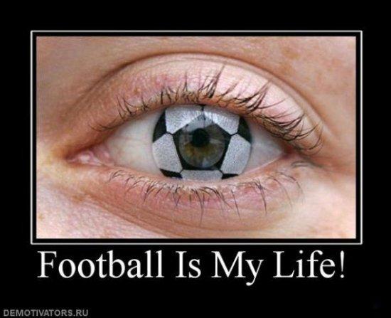Футбол. Великая игра