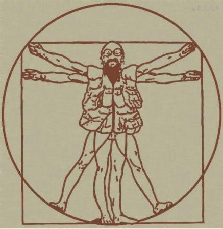 Витрувианские человеки