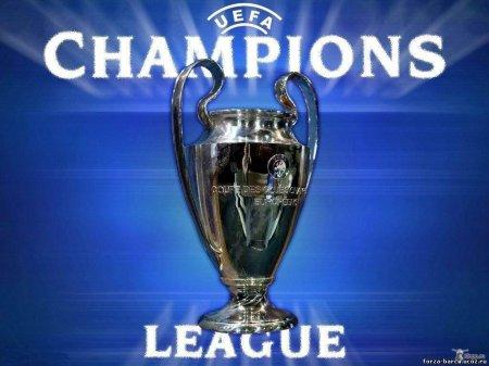 Определились все 32 участника группового этапа Лиги чемпионов