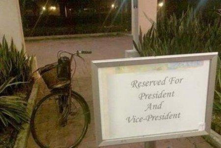 Паркуем велосипеды