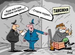 МИД Беларуси: Действия российской таможни не соответствуют требованиям Таможенного кодекса