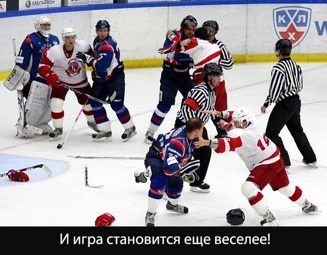 Почему хоккей лучше футбола