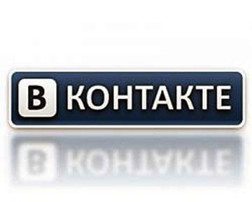 """Выручка """"ВКонтакте"""" превысила миллиард российских рублей"""