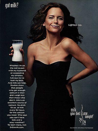 Сексуальная реклама молока по-американски