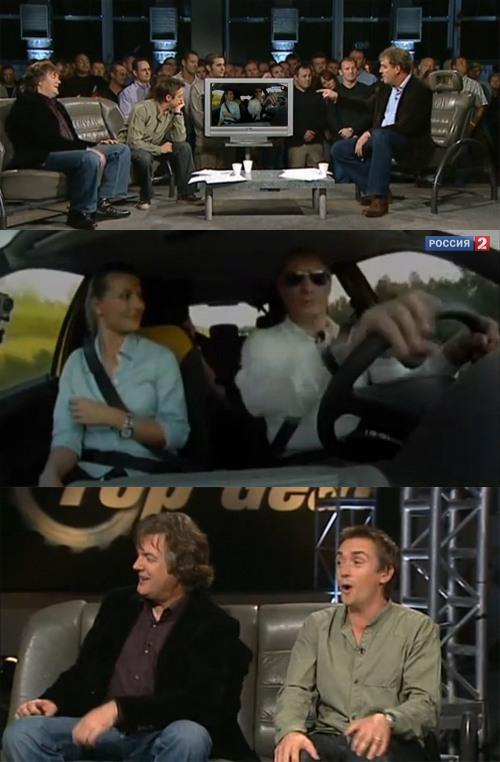 Top Gear о Ладе Калина, Путине и пробеге
