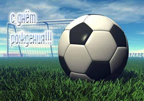 Реал побеждает, Барселона проигрывает !