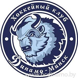 КХЛ. Металлург Нк - Динамо Минск - 2:5