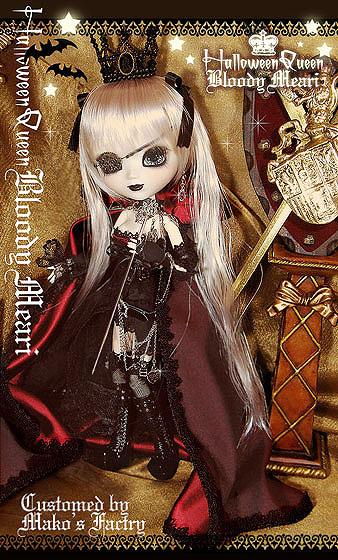 Куклы Pullip