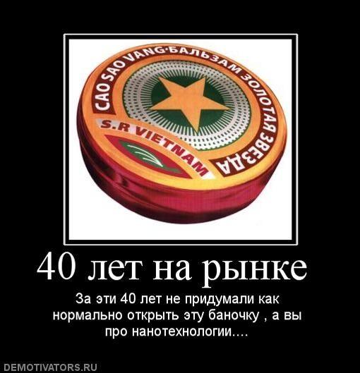 ������������ - 93