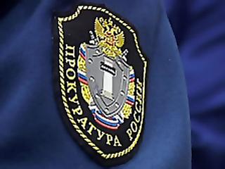 Прокуратура просит денег на ПО для мониторинга «В Контакте»