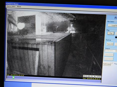 Видеокамера эстонской электростанции зафиксировала НЛО