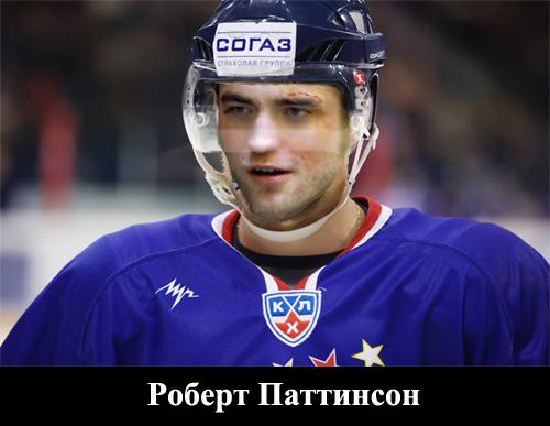 Звезды Голливуда играют в хоккей!